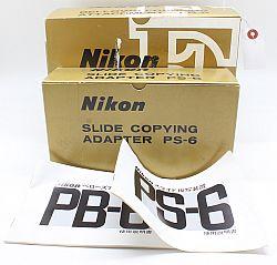ニコン ベローズアタッチメント PB-6 + スライド複写装置 PS-6