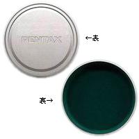 ペンタックス レンズキャップFA31/1.8 Limited (シルバー)