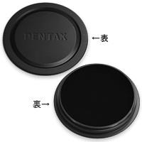 ペンタックス レンズキャップ DA 15/4 Limited