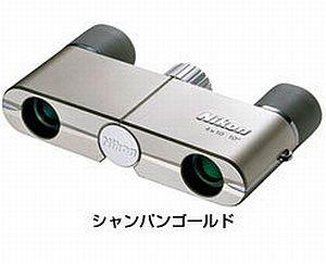 ニコン 遊 4X10D CF (シャンパンゴールド) <ソフトケース・ストラップ付>