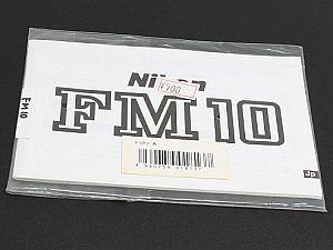 ニコン 使用説明書 (FM10)