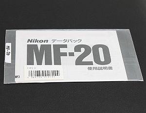 ニコン 使用説明書 (MF-20)