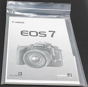 キャノン 使用説明書 (EOS7)