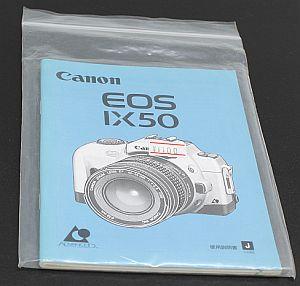 キャノン 使用説明書 (EOS IX50)