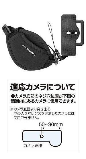 シグマ 10-20mm F3.5 EX DC HSM (ソニーα)