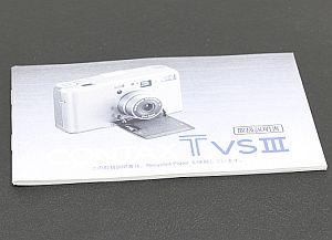 コンタックス 取扱説明書 (TVSIII)
