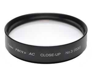 ケンコー PRO1D ACクローズアップレンズ No.3 58mm
