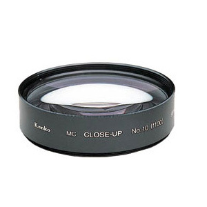 ケンコー MCクローズアップレンズNo.10 49mm
