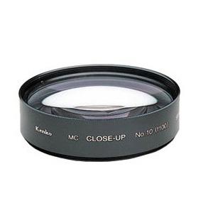 ケンコー MCクローズアップレンズNo.10 52mm