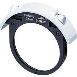 キャノン 52mmドロップインスクリューフィルターホルダー