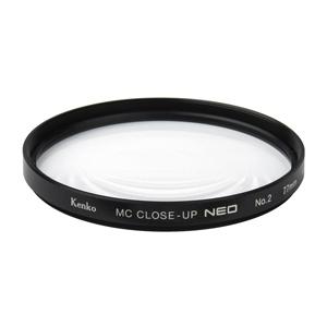 ケンコー 55 S MC C-UP NEO NO2