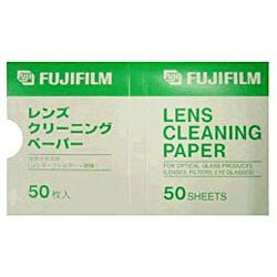 富士フィルム レンズクリーニングペーパー(50枚入り)