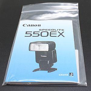 キャノン 使用説明書 (550EX)
