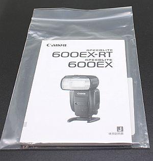 キャノン 使用説明書 (600EX-RT/600EX)