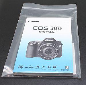 キャノン 使用説明書 (EOS 30D)