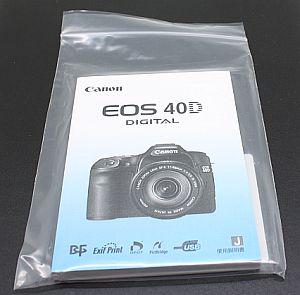 キャノン 使用説明書 (EOS 40D)