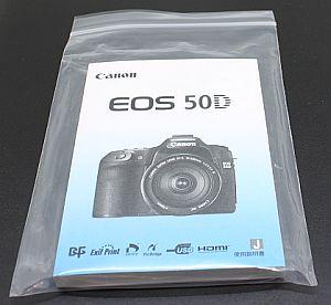 キャノン 使用説明書 (EOS 50D)