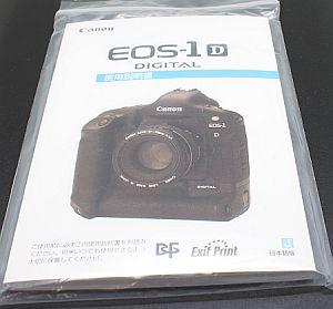 キャノン 使用説明書 (EOS 1D)
