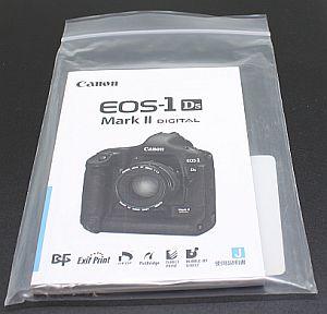 キャノン 使用説明書 (EOS 1Ds Mark II )
