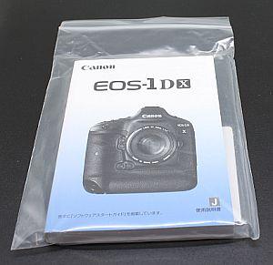 キャノン 使用説明書 (EOS 1Dx )