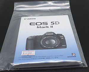 キャノン 使用説明書 (EOS 5D Mark II )