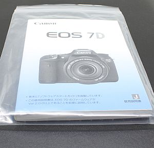 キャノン 使用説明書 (EOS 7D ファームウェア Ver2.0.0以上)