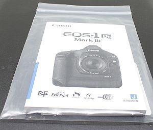キャノン 使用説明書 (EOS 1Ds Mark III )