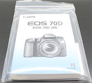 キャノン 使用説明書 (EOS 70D)