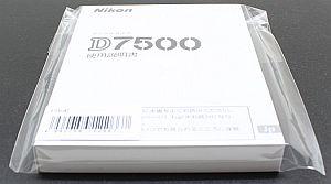 ニコン 使用説明書 (D7500)