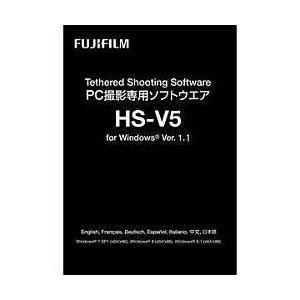 富士フイルム PC撮影専用ソフトウエア HS-V5 for Windows Ver.1.1