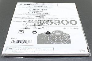 ニコン 使用説明書 (D5300)