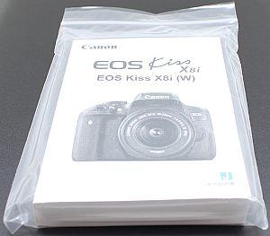 キャノン 使用説明書 (EOS Kiss X8i/詳細版)