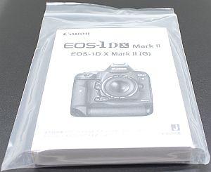 キャノン 使用説明書 (EOS 1Dx MarkII)