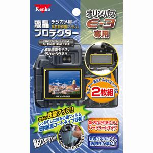 富士フィルム ボトムレザーケース BLC-XA3 (ブラウン)