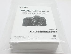 キャノン 使用説明書 (EOS 5D Mark IV)
