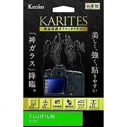 ケンコー 液晶保護ガラス KARITES (富士フィルム X-T2)
