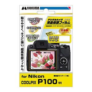 ハクバ 液晶保護フィルム (ニコン COOLPIX P100)