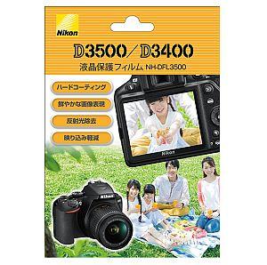 ニコン D3500/D3400用液晶保護フィルム NH-DFL3500