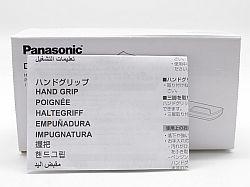 パナソニック ハンドグリップ DMW-HGR2