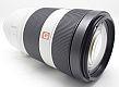 ソニー FE 100-400mmF4.5-5.6 GM OSS